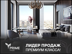 ЖК Prime park. Премиум-класс от 12 млн руб. Купите квартиру в лучшем европейском